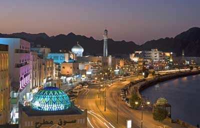 Oman – Muskat – Oman@meemassociates.com